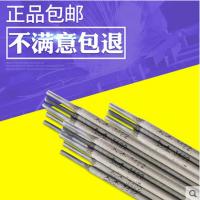 天津金桥牌电焊条2.5规格型号J422