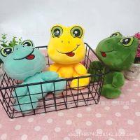 爆款7寸可爱小青蛙婚庆玩偶毛绒玩具结婚礼物婚礼抛洒抓机娃娃
