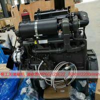 潍柴道依茨WP6G125E22 TD226B-6IG柴油机 柳工临工30装载机用发动机