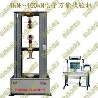 HRJ恒瑞金供应-材料拉力试验机