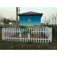 厂家直销 PVC社区护栏 变压器围栏