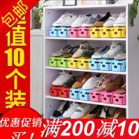 鞋架简易鞋柜塑料宿舍神器寝室大学生放鞋器收纳分层鞋子整理架