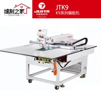 川田JTK9系列数控可编程全自动智能模板机双丝杆自由缝纫点位画线