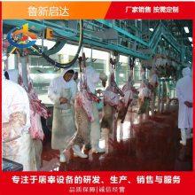 供应屠宰及肉类初加工设备