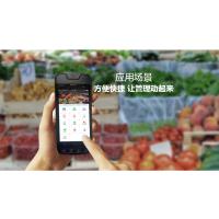 智慧农贸管理系统/菜市场电子溯源秤/商户信息公示系统