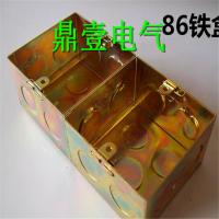 江西赣州桥架厂家直销全国发货金属接线底盒