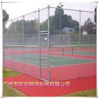 专业设计球场网 斜方孔勾花网 绿色PVC勾花网 热镀锌护栏网现货