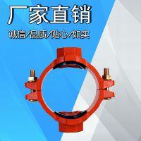 厂家供应消防沟槽管件沟槽机械四通沟槽式机械四通