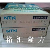 高清实拍 NTN ET-CR-06A36SATPX1-G 圆锥滚子轴承 CR06A36 正品