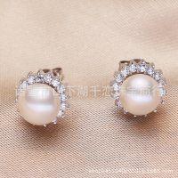 千恋珠宝  s925纯银淡水珍珠耳钉 时尚镶珍珠太阳花耳环 批发
