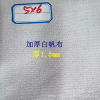 现货供应车间耐磨桌布,蓬布,加厚白帆布,5*6,4*4,工具包专用