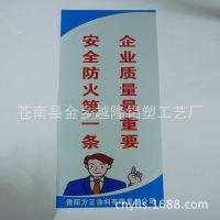 工厂标识牌企业安全标语牌大全大型厂区规章制度标语标牌厂家