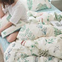 春秋ins床上四件套全棉纯棉被套床单三件套床上用品双人1.8m4件套