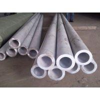 连云港304大口径不锈钢管多少钱一吨