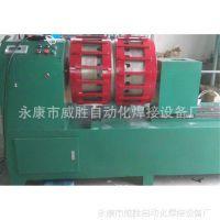 厂家供应精密圆周焊设备 自动环缝机 氩弧焊环缝机