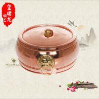 玺珺龙16cm单人小电磁锅 加厚紫铜小火锅 分餐小火锅 单人单锅