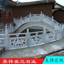 石雕栏杆供应商 寺庙公园楼梯栏杆  校园旗台石头护栏
