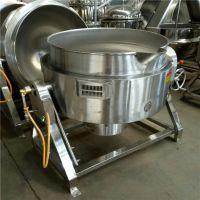 河南猪蹄煮锅 大型食堂熬汤煮肉锅 600L天然气卤肉蒸煮锅
