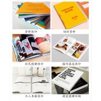 珠海网上打印服务快印宣传画册名片打印复印A3A4黑白彩色资料图文快印加工制作