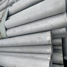 GB14976-2012 不锈钢07Cr19Ni11Ti不锈钢管价格/ 七台河不锈钢管工厂