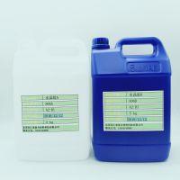 厂家直供高透明 自动消泡AB水晶滴胶 耐黄久 易操作环氧树脂胶
