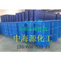 无水乙醇 厂家价格 品牌:东莞 南城区 规格 160kg 含量99.7 中海源化工