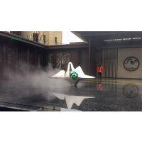 易森雾景人造雾工程/园林景观喷雾系统/假山人造雾喷系统/温泉度假人造雾