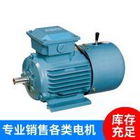 上海ABB电机厂供应2极高效节能三相异步电机M2BAX-160MLC-18.5KW