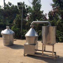 50斤料酿酒设备 全304不锈钢翻转酒设备 自动卸料分体式白酒设备