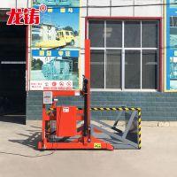 移动式卸货平台 液压式小型搬运车 叉车升降机厂家直销