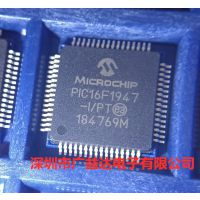 PIC16F1947-I/PT Microchip TQFP64 广益达电子 PIC16F1947