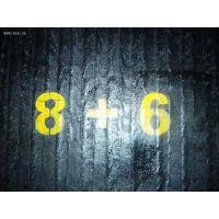 上饶复合耐磨板-碳化铬堆焊耐磨板6+4 出厂价-亿锦天泽