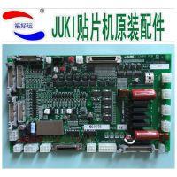 JUKI2050/2060传送板卡40001947 40001946 原装全新