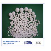 淄博赢驰铝炉蓄热用95氧化铝陶瓷蓄热球