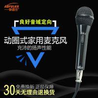 家庭KTV功放专用K歌有线话筒家用音响卡拉OK唱歌舞台麦克风代理