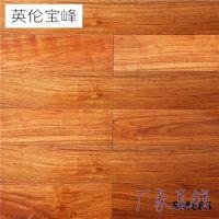 英伦宝峰 正宗非洲亚花梨纯实木地板木地板防滑耐磨家装 厂家直销