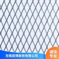 江苏无锡亘博 护栏用的钢板网 欢迎采购