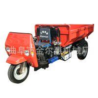 液压柴油三轮车加大轮胎 载重农用三轮车可定做 柴油翻斗三马子
