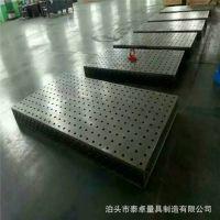 专业生产三维柔性焊接平台 三维柔性焊接工装 机器人焊接工作台