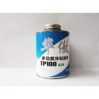 华傲多功能冷粘接剂TP100