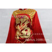 新款特价大红福字舞蹈演出服饰服装女装舞台表演民族服装秧歌服