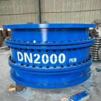 国安泵站大口径管道防沉降D型钢制大挠度松套伸缩接头安装批发