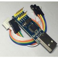 ST-LINK V2 STM8/STM32仿真器 编程器 STLINK 下载器 调试器