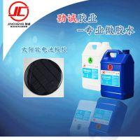 厂家供应透明树脂胶 太阳能电池板专用环氧AB胶HY052AB