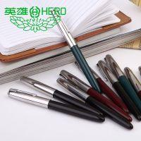 供应特价经典老款中号0.5mm铱金笔英雄钢笔616 墨水学生硬笔练字