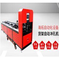 江西吉安银江机械槽钢液压冲床 铁管全自动冲孔机