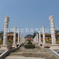 生产园林广场文化柱子 雕刻龙纹石柱子 华表浮雕柱子