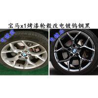 轮毂边磨损对轮胎有影响吗