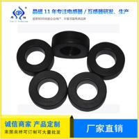 东莞市晶磁科技有限公司