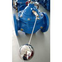 精航宇遥控浮球阀 铸铁水利控制阀
